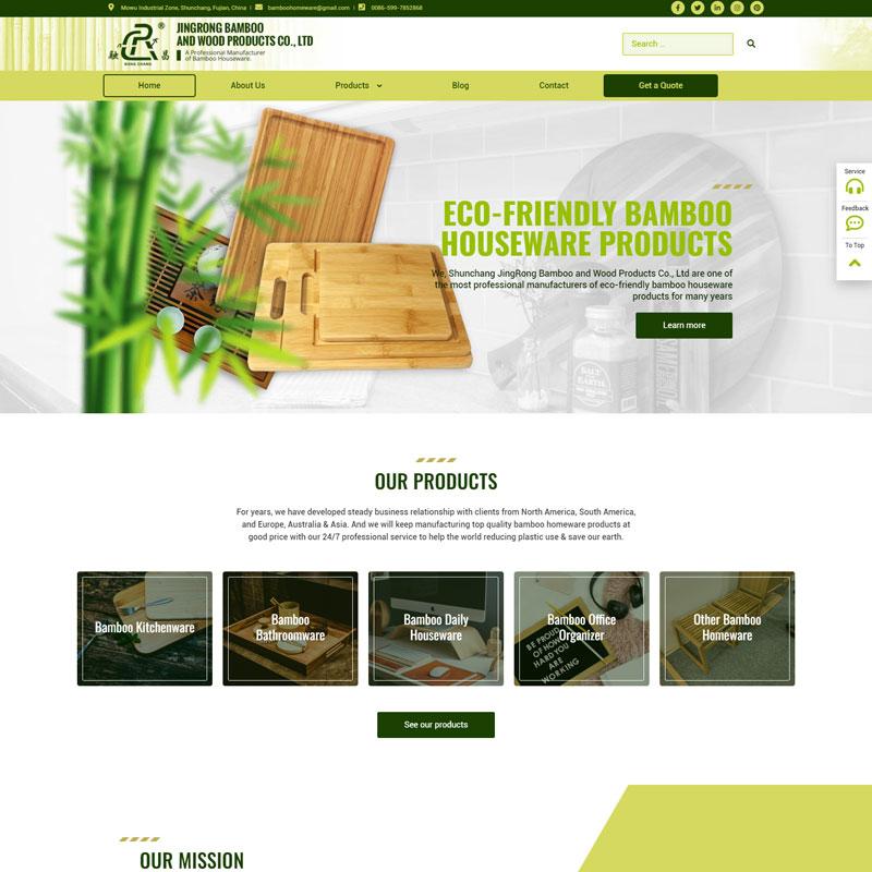 Izrada Sajta -Bamboo Homeware
